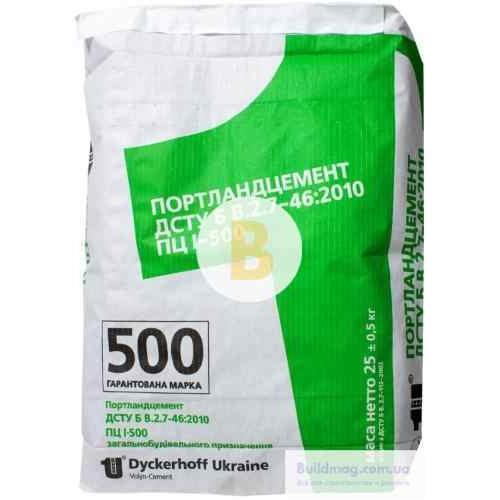 Цемент Dyckerhoff ПЦ I 500 25кг