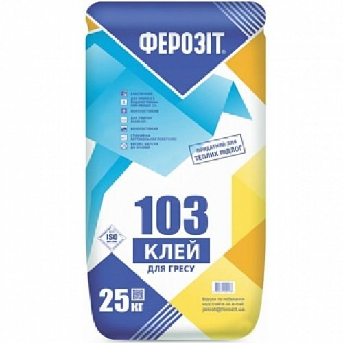 Клей для плитки Ферозит 103 ПРОФИ 25кг