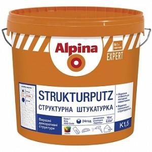 Декоративная штукатурка барашек Alpina Expert Strukturputz K1,5 1,5 мм 25 кг