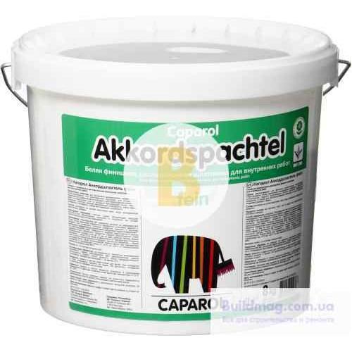 Шпаклевка Caparol Akkordspachtel Fein Caparol 8 кг