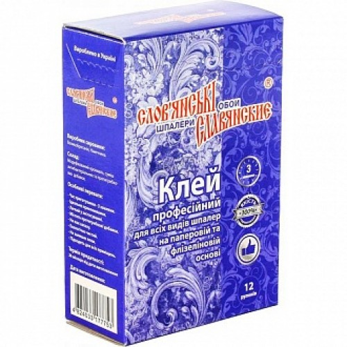 Клей для обоев Славянские обои профессиональный для всех видов обоев В15 250 г