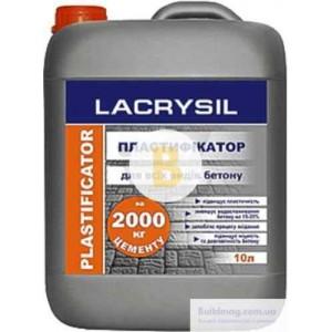 Пластификатор Lacrysil для всех видов бетона 10 л