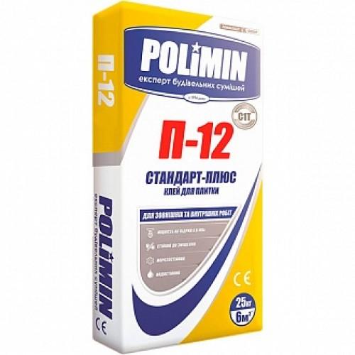 Клей для плитки Polimin П-12 25кг