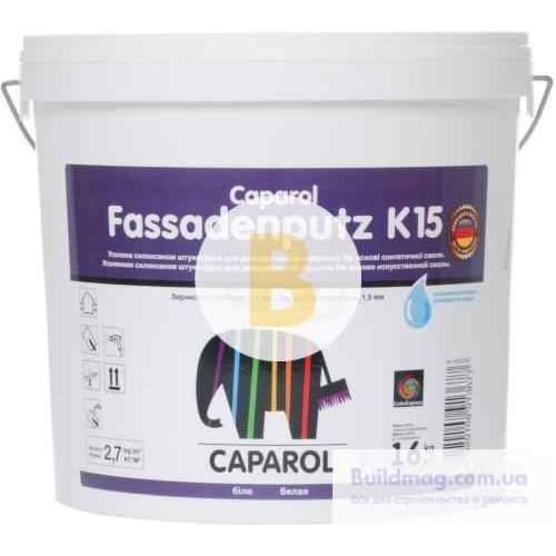 Декоративная штукатурка барашек Caparol Fassadenputz K15 1,5 мм 16 кг