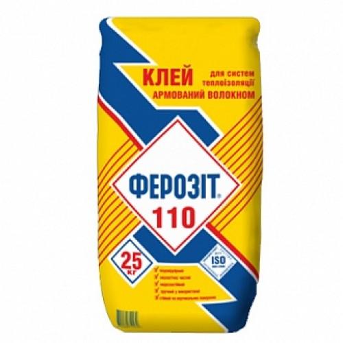 Клей для теплоизоляции и армирования Ферозіт 110 25 кг