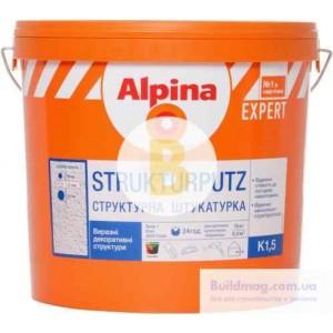 Декоративная штукатурка барашек Alpina Expert Strukturputz K1,5 1,5 мм 16 кг