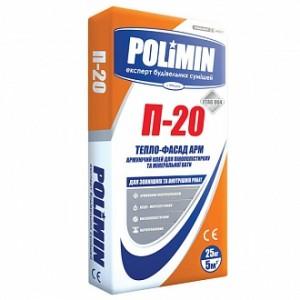 Клей для теплоизоляции и армирования Polimin П-20 25 кг