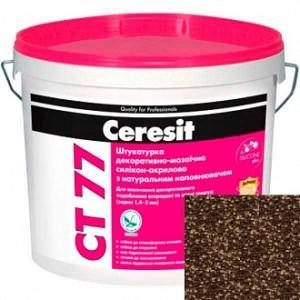 Декоративная штукатурка мозаичная Ceresit CT 77 CHILE 1 1,4-2,0 мм 14 кг