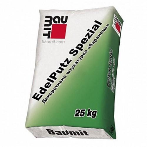 Декоративная штукатурка барашек Baumit EdelPutz Spezila 2К 2 мм 25 кг