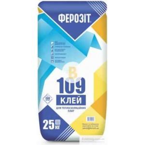 Клей для теплоизоляции Ферозіт 109 25 кг