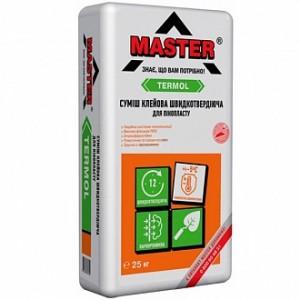 Клей для теплоизоляции Master ® Термол 25 кг