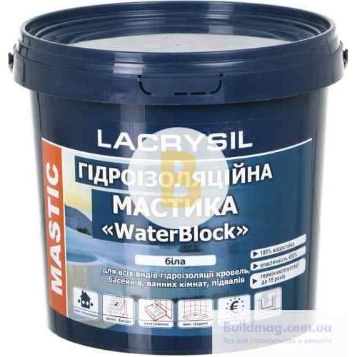 Мастика гидроизоляционная Lacrysil AQUASTOP 4,5 кг
