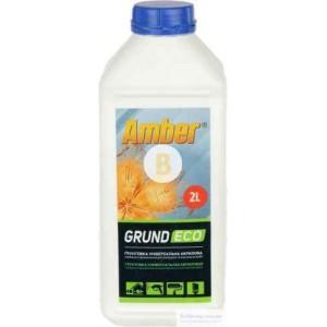 Грунтовка глубокого проникновения Amber Grund Eco Amber 2 л