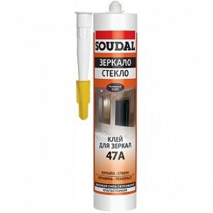 Монтажный клей SOUDAL 47А для зеркал 280 мл