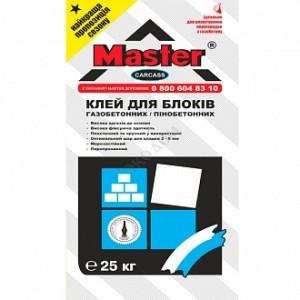 Клей для блоков Master ® Carcass 25 кг