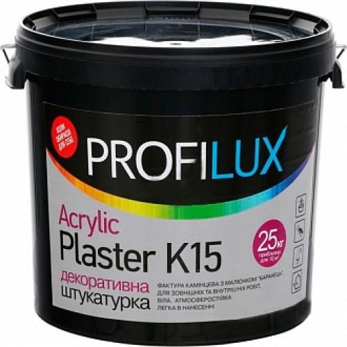 Декоративная штукатурка барашек PROFILUX Acrylic Plaster K 15 1,5 мм 25 кг