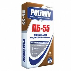 Клей для блоков Polimin ПБ-55 25 кг
