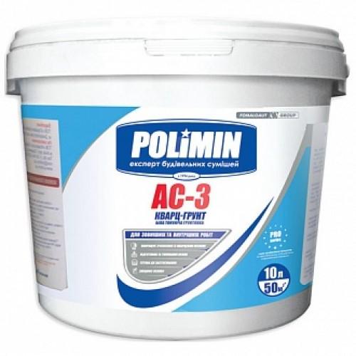 Грунтовка адгезионная Polimin АС-3 10 л