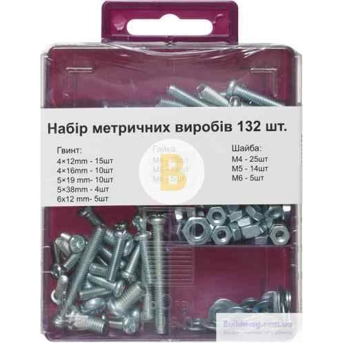 Набор крепежных элементов 132 шт.