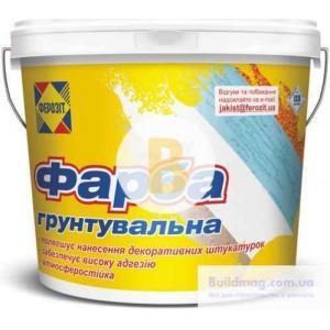 Грунтовочная краска адгезионная Ферозит 11 10 кг