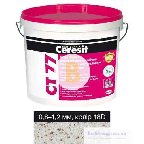 Декоративная штукатурка мозаичная Ceresit CT 77 18D 0,8-1,2 мм 14 кг