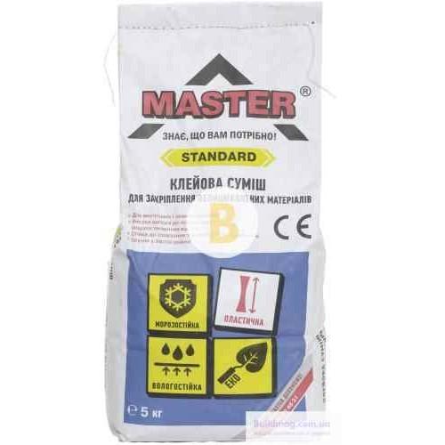 Клей для плитки Master ® Standard 5кг