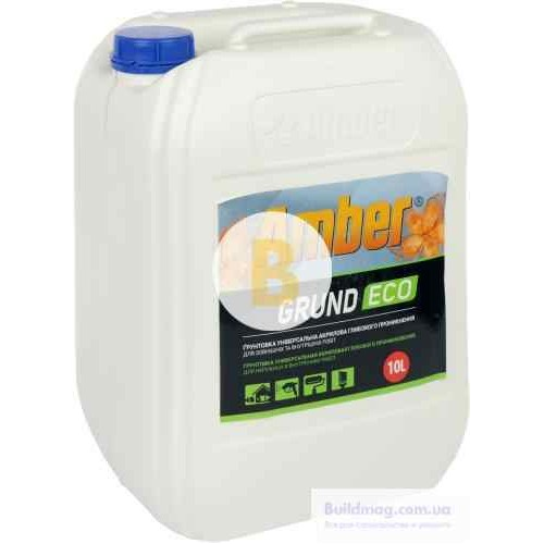 Грунтовка глубокого проникновения Amber Grund Eco Amber 10 л