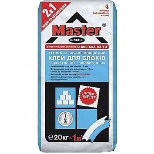 Клей для блоков Master ® Install 20 кг