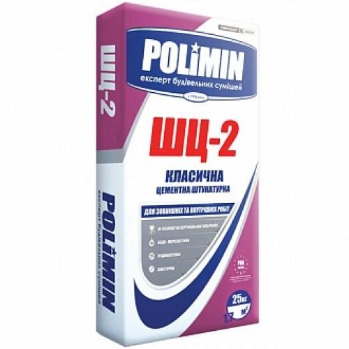 Штукатурка Polimin ШЦ-2 25 кг