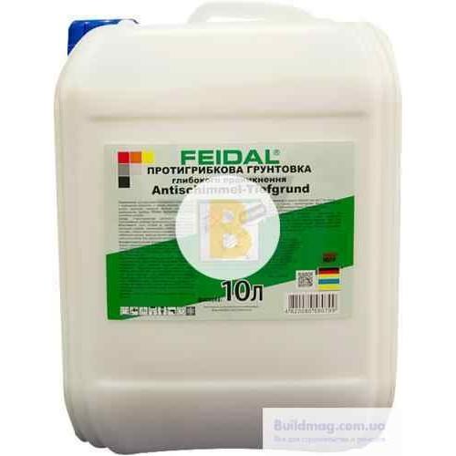 Антигрибковая грунтовка Feidal Antischimmel-Tiefgrund фунгицидная 10 л