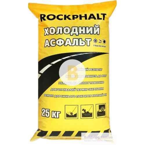 Холодный асфальт ROCKPHALT 25 кг