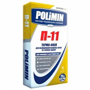 Клей для каминов Polimin П-11 20кг