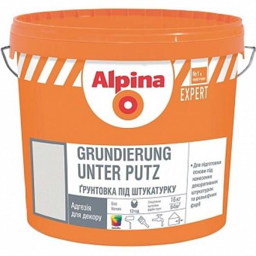 Грунтовка адгезионная Alpina Expert Grundierung unter Putz 8 кг