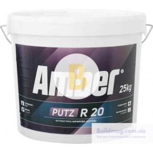 Штукатурка Amber Putz R20