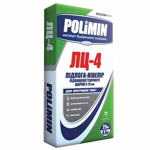Самовыравнивающийся пол Polimin ЛЦ-4 25 кг
