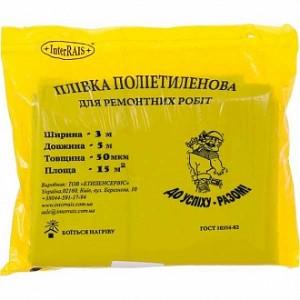 Пленка полиэтиленовая 1,5x5 м InterRais 50 мк пакет