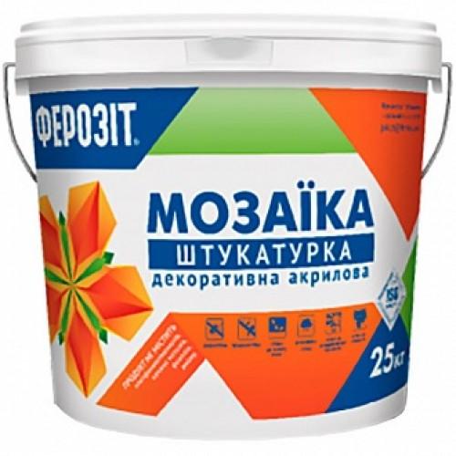Декоративная штукатурка мозаичная Ферозит Мозаика Т-155 1,6 мм 14 кг