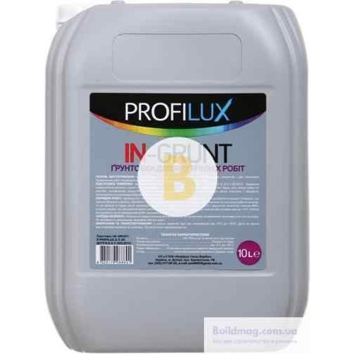 Грунтовка глубокого проникновения PROFILUX In-Grunt 10 л