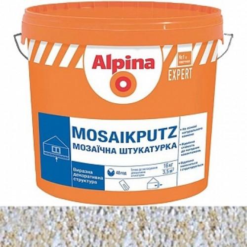 Декоративная штукатурка мозаичная Alpina Expert Mosaikputz 01 1,6-2 мм 16 кг