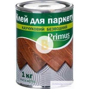Клей для паркета Primus на каучуковой основе (безводный) КП-2011 1 кг