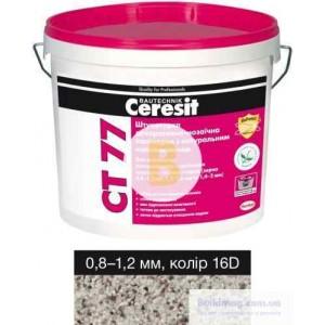 Декоративная штукатурка мозаичная Ceresit CT 77 16D 0,8-1,2 мм 14 кг