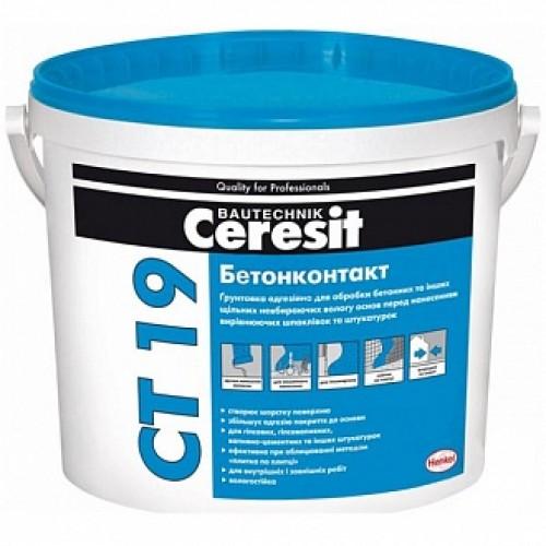 Грунтовка адгезионная Ceresit Бетонконтакт СТ-19 15 кг