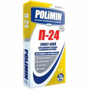 Клей для плитки Polimin P-24 Elastic (серый) 25кг