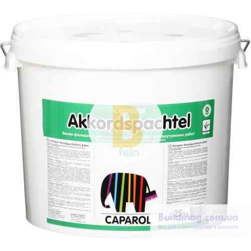 Шпаклевка Caparol Akkordspachtel Fein 25 кг