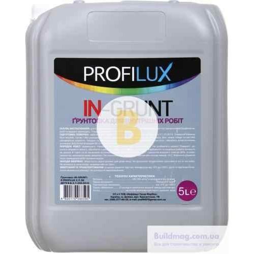 Грунтовка глубокого проникновения PROFILUX In-Grunt 5 л