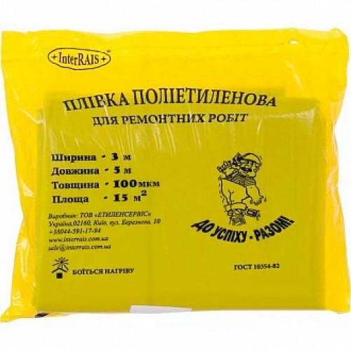 Пленка полиэтиленовая 3x5 м InterRais 100 мк пакет