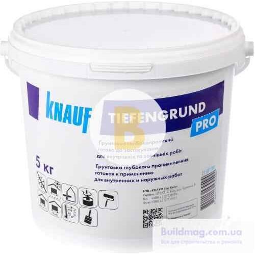Грунтовка адгезионная Knauf Тифенгрунд 5 кг