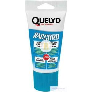 Клей для обойных швов Quelyd Raccord 80 г