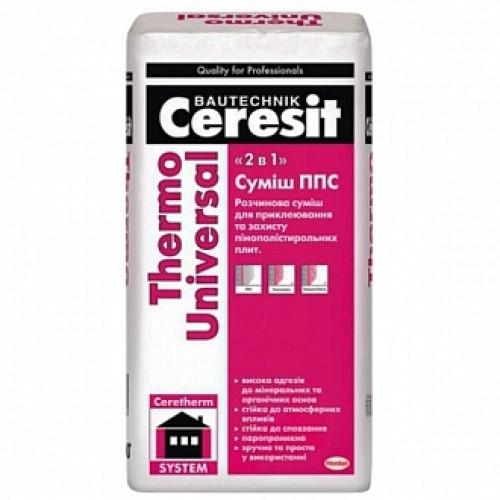 Клей для теплоизоляции и армирования Ceresit Thermo Universal 25 кг