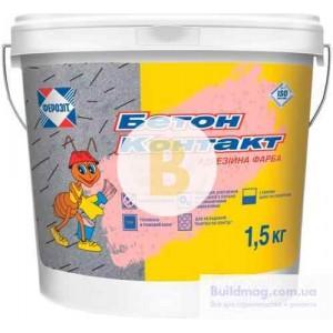 Адгезионная грунтовка Ферозит Бетон Контакт 1,5 кг
